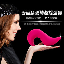 WOWYES High heels temptation female masturbation Tiaodan electric massager AV rod vibrator Adult supplies