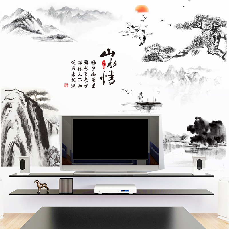 [SHIJUEHEZI] Mountain Rivers Boat Wall Stickers PVC Material DIY Chinese Style Wall Art for Study Room Office Decoration