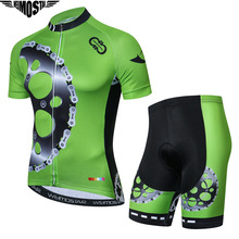 Weimostar Green Men's Cycling Jersey Sets Ropa Ciclismo Quick Dry Cycling Clothing Bike MTB Bicycle Jersey Bicicleta Maillot