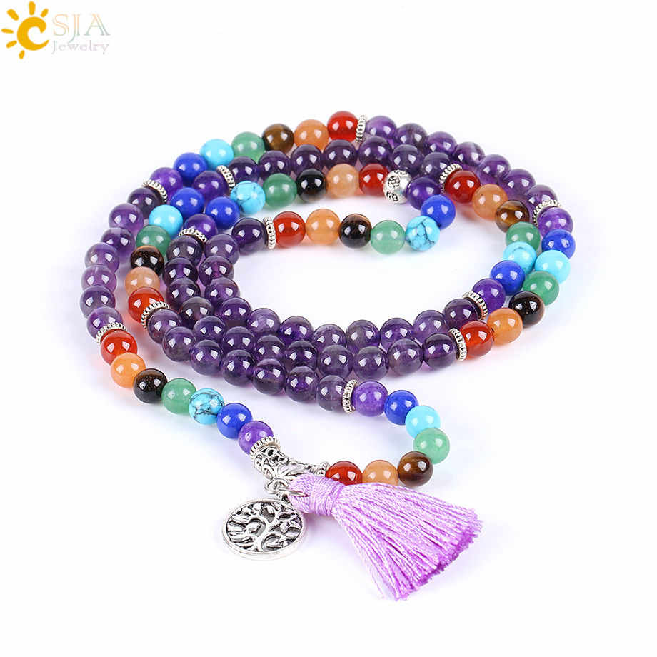 CSJA Reiki Natural 7 Chakra Multi-layer Yoga Charms Bracelets Women Purple Quartz 108 Mala Beads Meditation Healing Tassel E655
