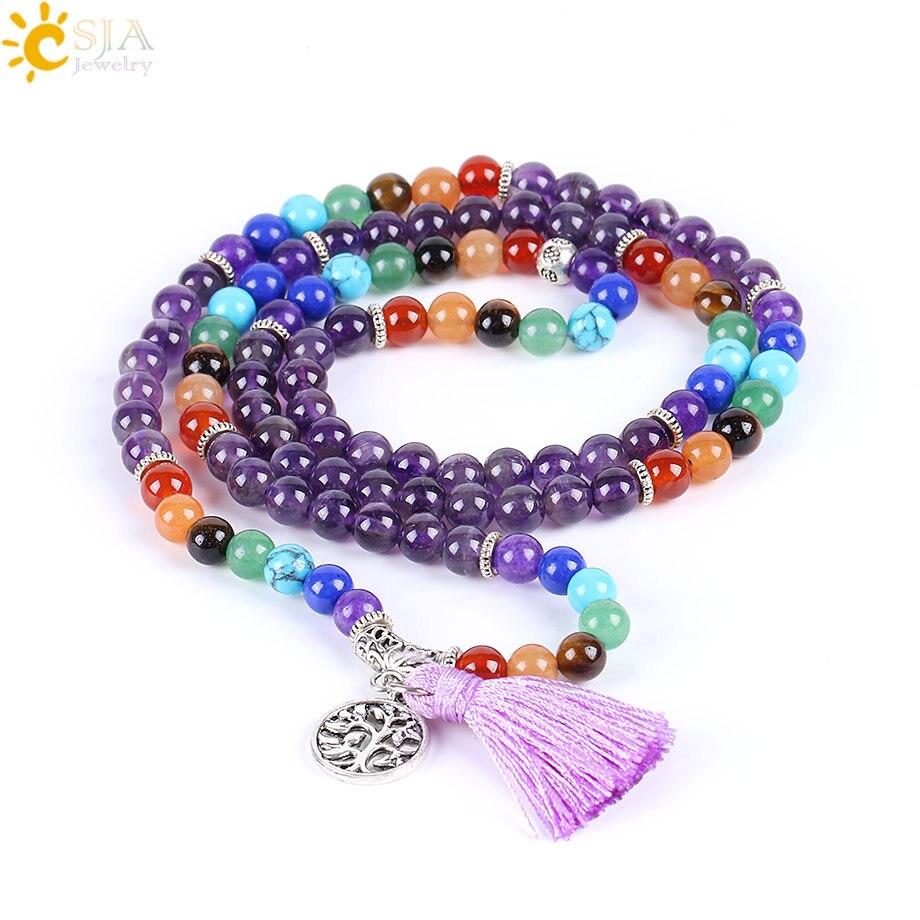 CSJA Reiki Natürliche 7 Chakra Multi-schicht Yoga Charme Armbänder Frauen Lila Quarz 108 Mala Perlen Meditation Healing Quaste e655
