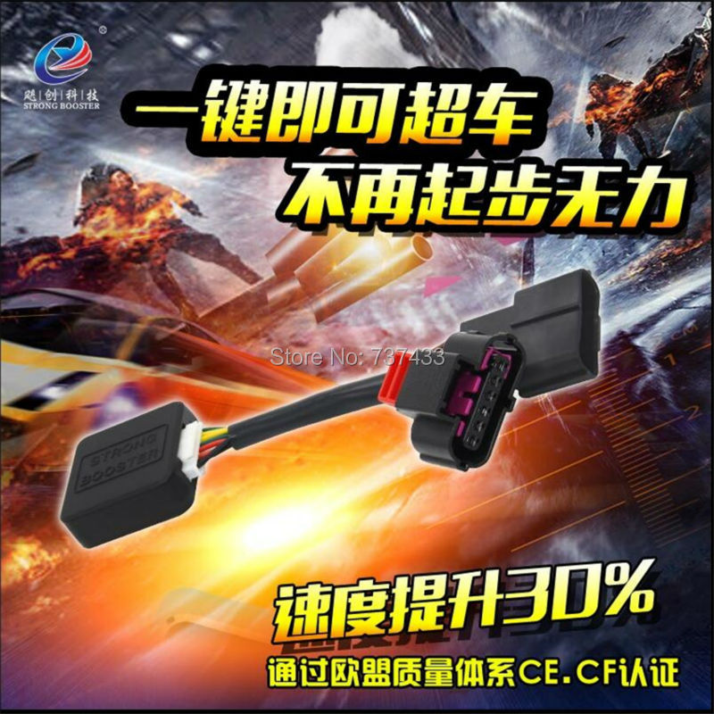 Sport mode Drive Electronic Throttle Controller speed 30% for car ford Focus Edge Mendeo KUGA Explorer Mustang ESCORT Taurus etc