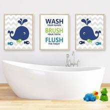 Каваи Кит детей художественные принты мыть кисти и смывать стены
