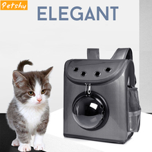 Petshy NEW Travel Pet Dog Carrier Puppy Cat Carrying Outdoor Bags for Small Dogs Backpack Bag Soft Pets Dog Kennel Pet Products все цены