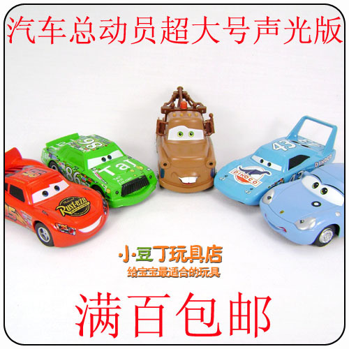 Large plain the whole network full style alloy car models a