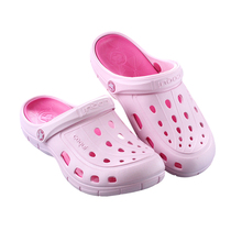 Мужские и женские тапочки пляжные Банные Тапочки сетка обувь дышащая мужская повседневная Водонепроницаемый Нескользящие сандалии для прогулок женские