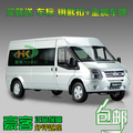 Ford Transit new generation 1:18 High quality alloy car model business car Van bus boy diecast collection