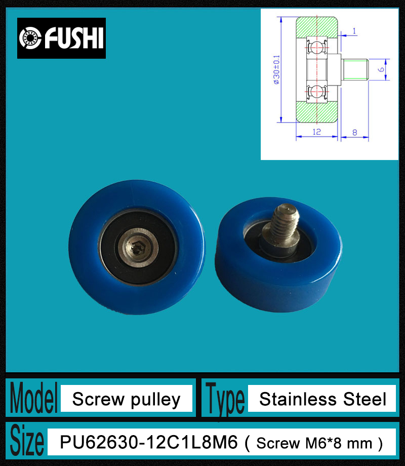 PU 626 Screw Pulley Bearing 6*30*12 mm ( 1 PC) Shower Room Roller Mute Wheel PU626 + M6*8 Engineered Plastic Bearings