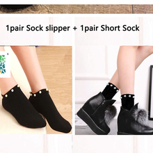 2Pairs Pearl Decorate Four Seasons Wear Hundred collocation Women Socks Cotton Casual Style Female Sock Slippers Brand Quality