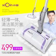 Free shipping first steam mop steam cleaning machine for household electric electric machine Steam Cleaners