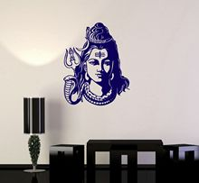 New Vinyl Decal Hindu Shiva God India Religion Hinduism Veda Wall Stickers free shipping