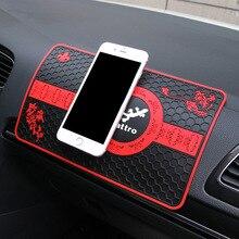 Китайский стиль двусторонняя силиконовая-антискользящий коврик приборной панели автомобиля против скольжения пластыря телефон аксессуары автомобильный держатель