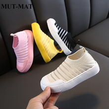 2019 new children's shoes breathable mesh casual shoes men and women baby shoes soft bottom toddler shoes taekwondo shoes coach shoes thicker soft bottom rubber bottom shoes adult men and women breathable martial arts shoes