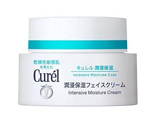 Kao Curel soin du visage crème hydratante Intensive 40g japon Import F/S - 2