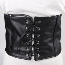 DIY circle cummerbunds Ultra-wide girdle female high waist dress loose women's wide belt elastic girdle black leather PU women