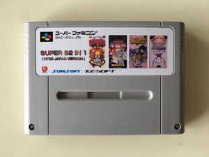 Image 1 - 16bits game cards : 84 IN 1 cartridge!! ( All Japanese NTSC Version!! )