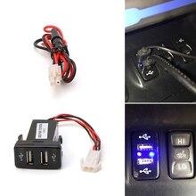 1 шт. 12 В 4.2A двойной 2 порта USB Автомобильное зарядное устройство гнездо адаптер w/светодиодный светильник для Toyota VIGO