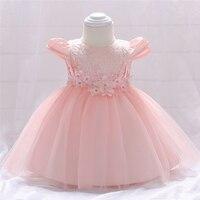 2018 New Infant Baptism Costume Baby Girls Pink Lace Dress Baby 1st Birthday Party Dresses Newborn Kids 0 2 Years Wedding Dress