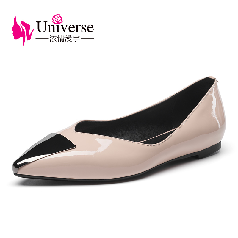 Universe Women Flats 2017 New Fashion Pointed Toe with Metal Decoration G046 pu pointed toe flats with eyelet strap