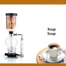 3 tassen 5 tassen feinen glas siphon topf/hohe qualität vakuum kaffeemaschine kaffeefilter kaffeekanne kaffeefilter werkzeug geschenk