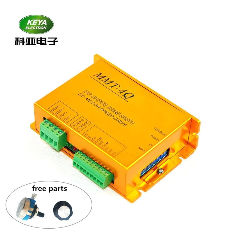 soft start soft stop pwm dc brushed controller 20A 24v dc motor regulator forward reverse for
