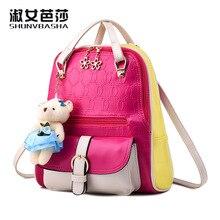 Кожа PU Рюкзак сумка рюкзак женщины для подростков девочек топ-ручка рюкзаки Mochila Escolar