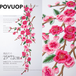 POVUOP Grand patch 25X72 cm broderie cheongsam décoration motif tissu vêtements patch applique vêtements diy accessoires a56