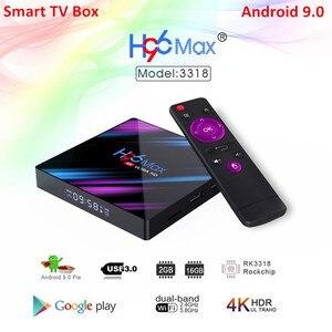 Image 1 - Inteligentne pole TV Android 9.0 H96 MAX RK3328 WIFI 4G 32G H.265 Google Play dekodery Youtube IPTV Mini inteligentne pudełko kanada francuski
