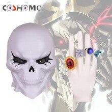 Coshome アニメ君主 Ainz Ooal 衣装アクセサリーコスプレ小道具リングとスカルマスク