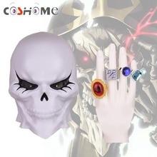 Coshome anime overlord ainz ooal 가운 코스프레 의상 액세서리 코스프레 소품 반지와 해골 마스크