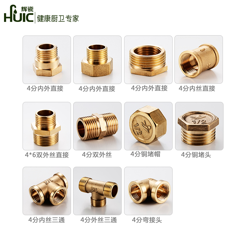 5x Brass Female Male Bushing Pipe T Adapter Coupler Adapter Elbow ...