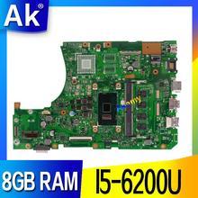 X556UAM Материнская плата ноутбука DDR4 8 Гб Оперативная память I5-6200U для ASUS X556U X556UJ X556UB X556UF X556UV X556UQ X556UQK материнская плата Тесты ОК
