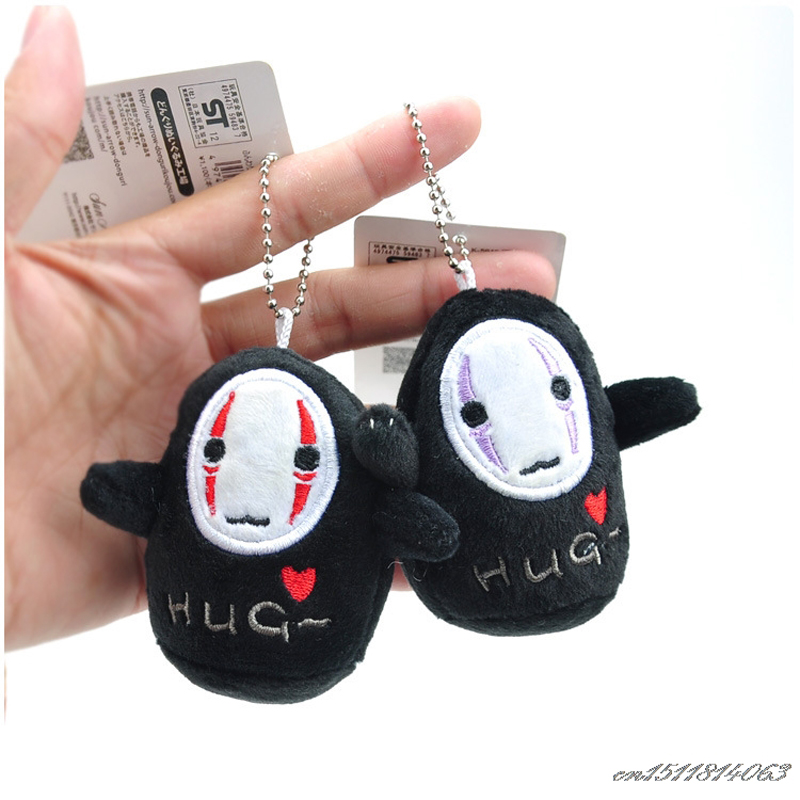 SJFC Cute Hayao Miyazaki Spirited Away No face Man Plush Stuffed Doll Keychain Pendant Key Chain Classic Model For kids gift