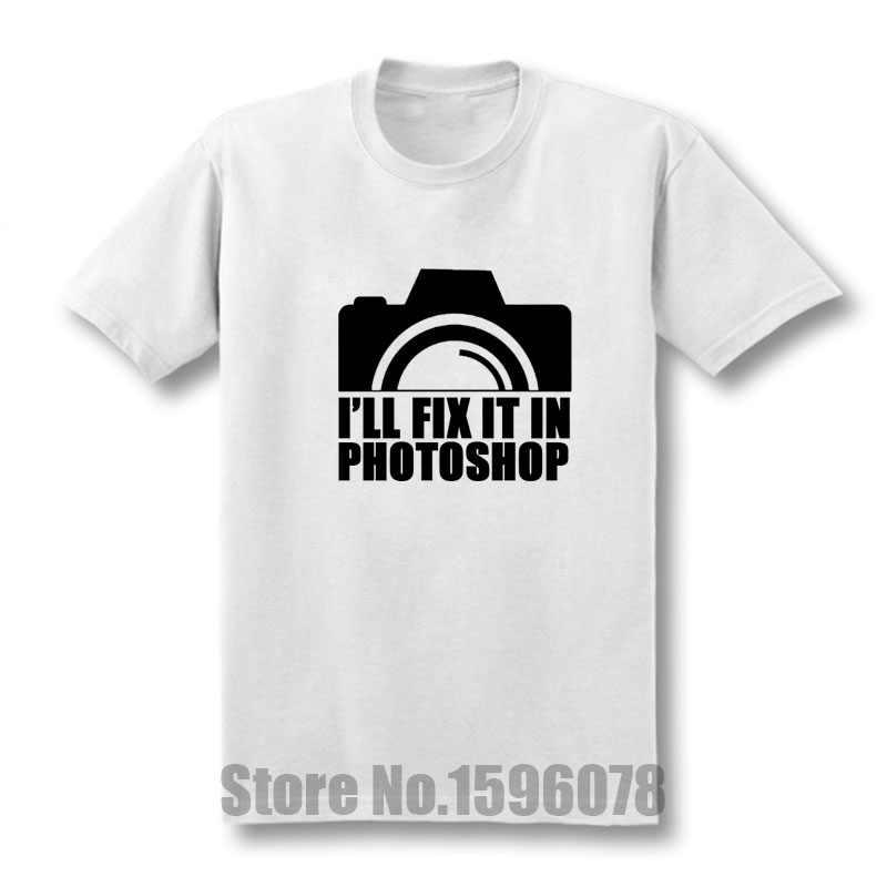 Я исправлю это в фотошопе Мужская футболка фотография фотографа подарок камера Забавный Geek Топ Футболка летние взрослые футболки