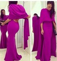 Fuschia Simple Mermaid Evening Dress Cape Sexy Cheap Celebrity Dress Formal Evening Gown