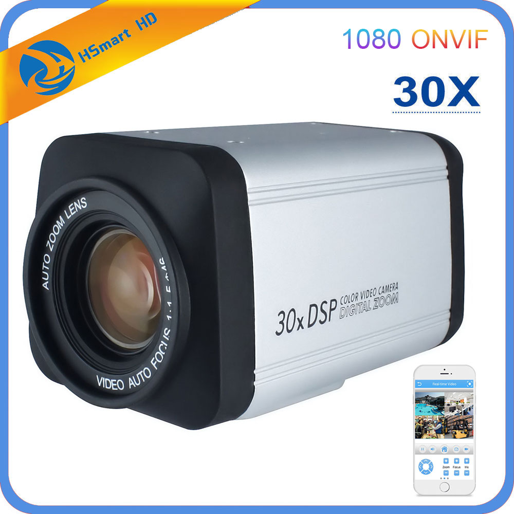 30xzoom 5mp Ip Camera 2MP HD 1920x1080P 30X Optical Zoom IP Camera Color 1080P IPC CCTV Box Camera AUTO Network P2P XM NVR ONVIF