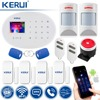 WiFi GSM Security Alarm System Wireless Home Security Burglar Alarm System Compatible with Anti-pet Motion Detecor 1