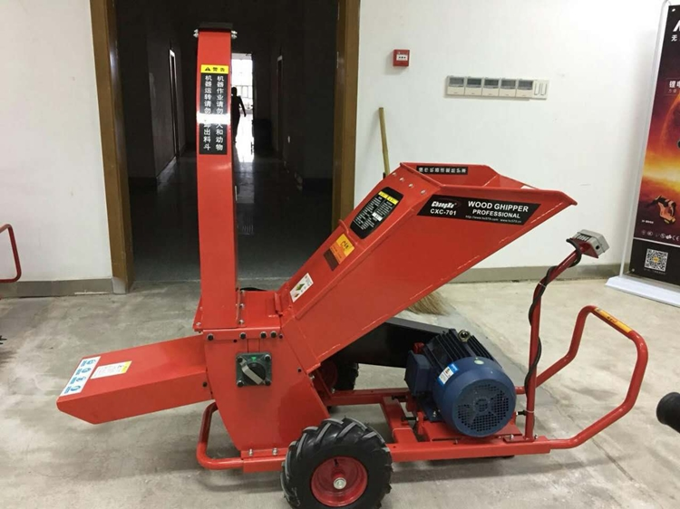 Wood Chipper Shredder, CXC 701-1 Branch Shredder, Garden Shredders With Motor
