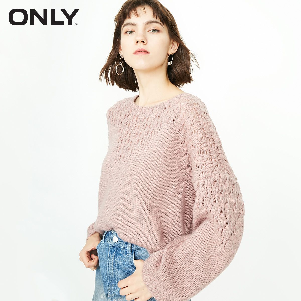 ONLY Autumn New See-through Crochet Short Sweater Women   | 118313501