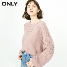 ONLY autumn new see-through crochet short sweater women | 118313501(China)