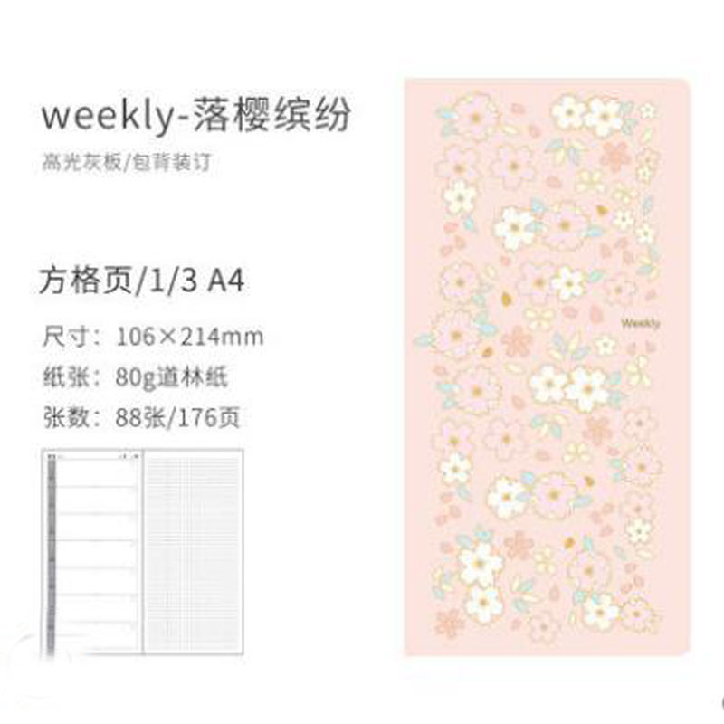 Yiwi Pure Color Cherry blossoms Pocket Weekly Planner Notebook 88 Sheets 106x214mm DIY Weekly Plan Book