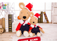 New Arrival French Brand Le Sucre Bunny With Santa Hat And Cloak Sugar Rabbit Stuffed Plush