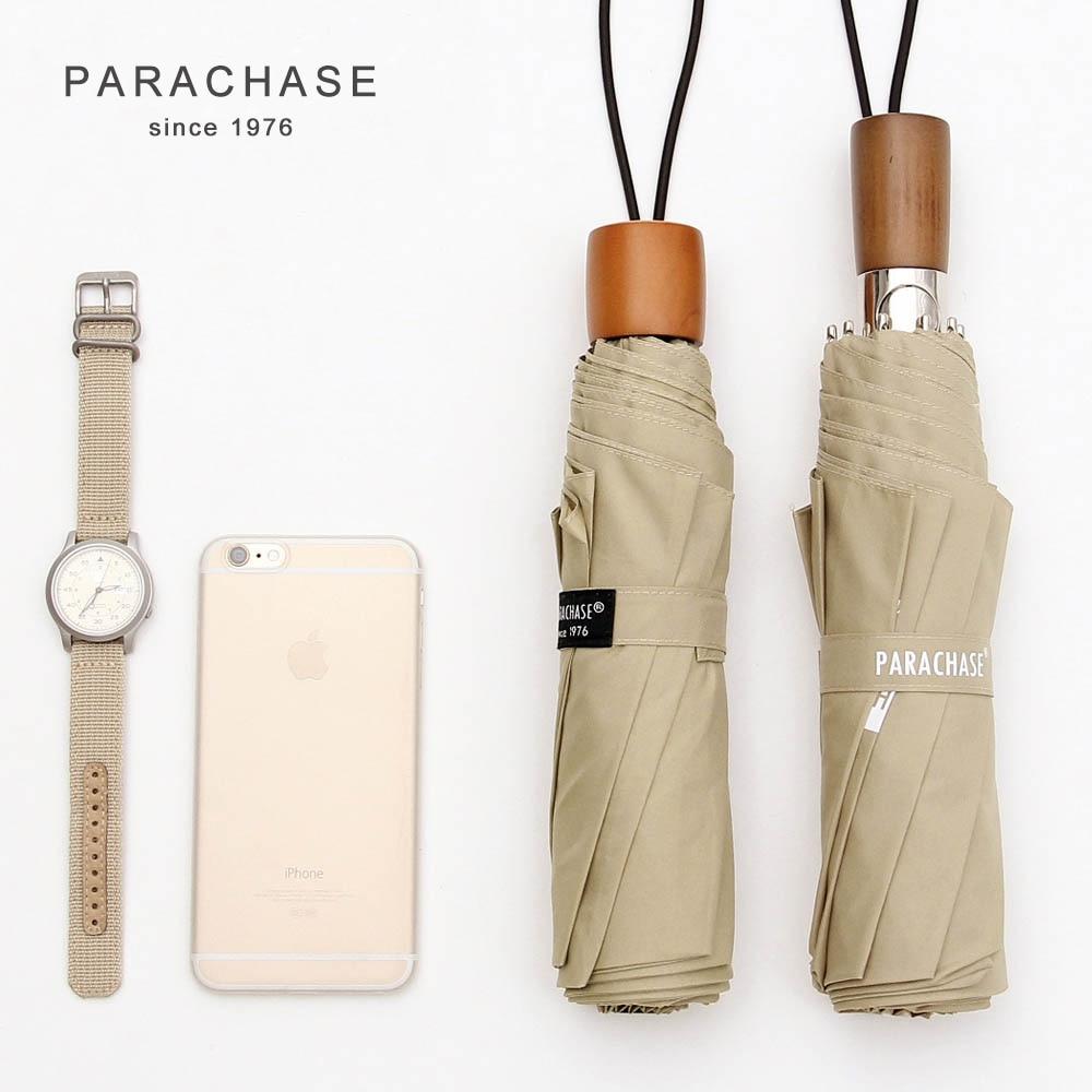 Parachase מותג מטריה אוטומטית גברים נשים עץ ידית שלושה מטריה גשם מתקפל פשוט Glassfiber Windproof 8K Paraguas