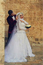 Custom Made Arab Muslim Wedding Dress 2016 White Lace Appliques Beads Wedding Bridal Gowns Court Train Wedding Dresses