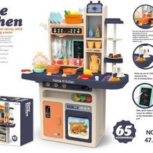 The Music Kids Kitchen Pretend Play kitchen toys Child Toys Simulation Pretend play Kitchen 888-1155 pink blue 93cm tall 65pcs
