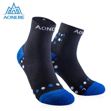 AONIJIE Autumn and Winter Warm Sweat Thickened Skid Resistant Running Sports Socks for Men Women