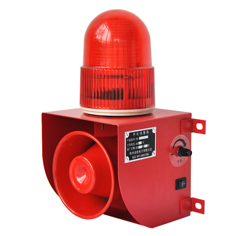 YS 1501 Power On Or Off Reminder Industrial Alarm 120db