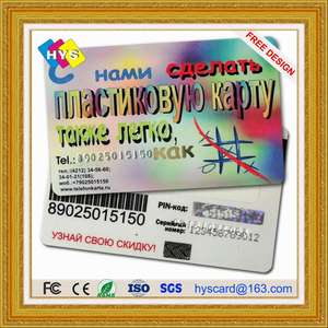 PVC scratch  card and business card supply