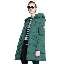 Качественная куртка ICEbear 16G6155D