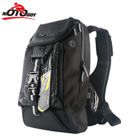 New Motoboy Motorcycle Bag Motocross Off Road Racing Backpack With TPU Water Bag Bike Bicycle Sport